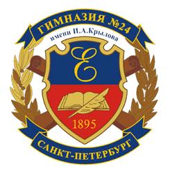 Выпускники 24 школы Спб